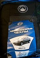 Чехлы на сиденья Авто чехлы Geely CK 2005 - 2014 з с цел 4 подг Prestige джили цк цк2