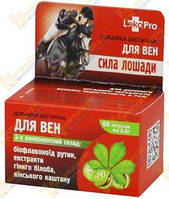 Сила коня для вен (рутин, гінкго білоба, каштан) 60 табл.