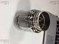 Гофра выхлопной системы (480EF)