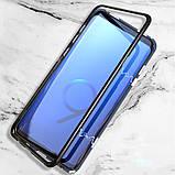 Магнитный чехол со стеклянной задней панелью для Samsung Galaxy S9, фото 3