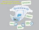 Подгузники Huggies Ultra Comfort Jumbo для мальчиков Размер 3 (5-9кг) 56 шт, фото 2