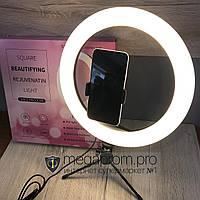Селфи кольцо лампа 31 см на мини штативе с держателем для телефона LED подсветкой профессиональная свет