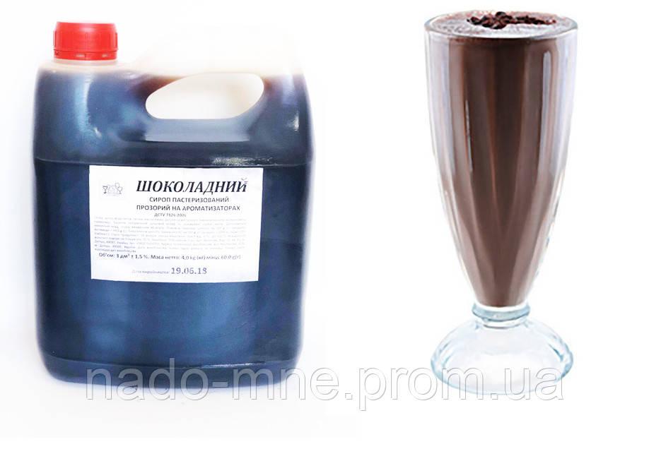 Сироп Шоколадный в канистре ТМ Топпинг, 3 л/4 кг