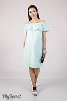 Сукня для вагітних та годуючих (платье для беремених  и кормящих)  ELEZEVIN DR-28.041, фото 1
