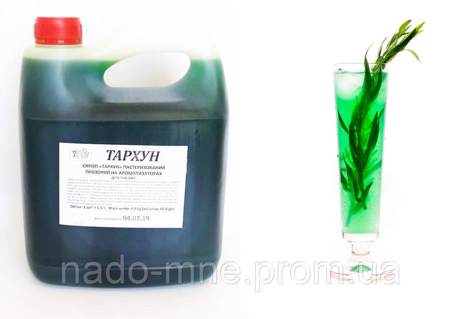 Сироп Тархун в канистре ТМ Топпинг, 3 л/4 кг
