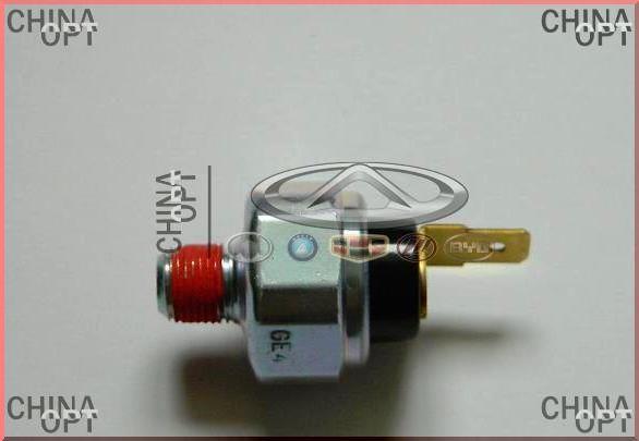 Датчик давления масла (471Q)