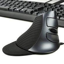 Вертикальная мышь Delux M618