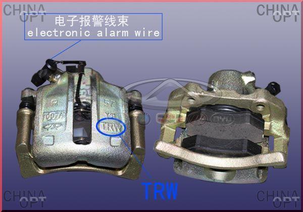 Суппорт тормозной передний правый (A21, тип TRW)