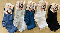 """Шкарпетки дитячі бавовняні """"Шугуан"""" розмір 21-26, 26-30, 30-36 (від 12 шт) Високої якості 26-30"""