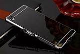 Алюминиевый чехол бампер для Sony Xperia Z5 (E6633), фото 4
