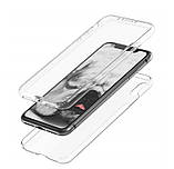 Двосторонній захисний чохол Samsung Galaxy Core Prime (G360H), фото 2