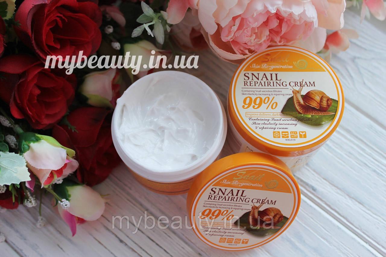 Крем для обличчя Wokali Snail Repairing Cream, 115 мл