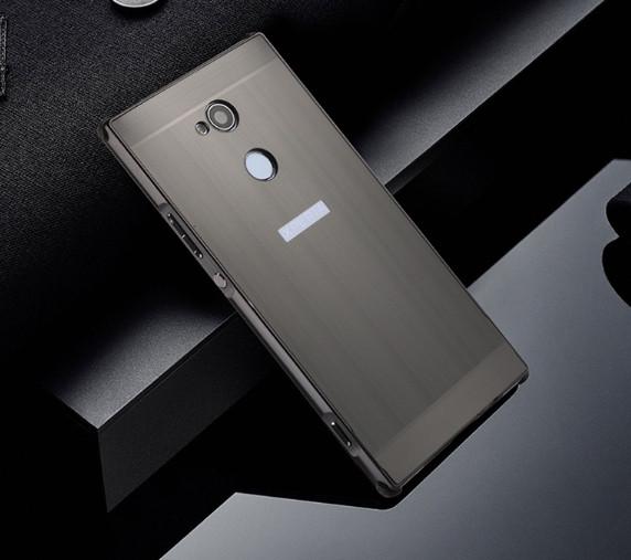 Алюминиевый чехол бампер для Sony Xperia L2 (H4311)