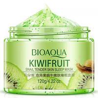 BioAqua Kiwifruit Snail Tender Skin Sleep Mask увлажняющая маска для лица с детокс-эффектом.