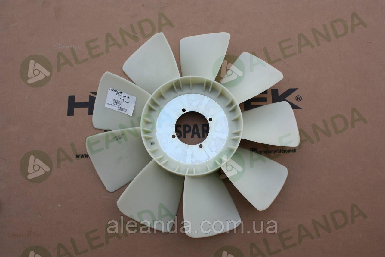 F9930030 крильчатка вентилятора Hidromek