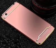 Защитная крышка  чехол Xiaomi Redmi 4A, фото 1