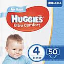 Подгузники Huggies Ultra Comfort Jumbo для мальчиков Размер 4 (7-16кг) 50 шт, фото 2