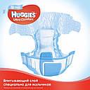 Подгузники Huggies Ultra Comfort Jumbo для мальчиков Размер 4 (7-16кг) 50 шт, фото 4