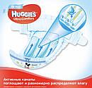 Подгузники Huggies Ultra Comfort Jumbo для мальчиков Размер 4 (7-16кг) 50 шт, фото 3