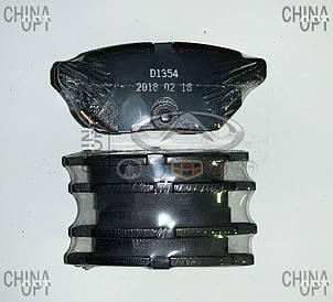 Колодки тормозные задние дисковые Грейт Вол Волекс С10 Воликс С30 Чери Хавал М2 Хавал М4 Тигго2