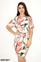 Женское летнее платье с цветочным принтом под пояс 42,44,46