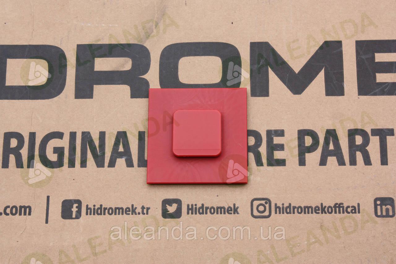 F9977120 заглушки резинові для задніх лап Hidromek