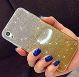 Силиконовый чехол 2 в 1 градиент блеск для Huawei Honor 9 Lite, фото 3