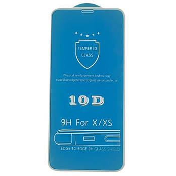 Защитное стекло 10D для iPhone X/XS White D100