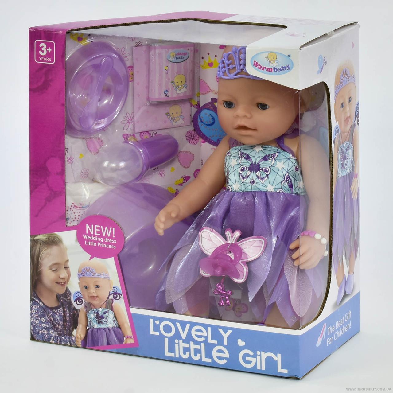 Функциональный пупс для девочки 8020-470 с аксессуарами