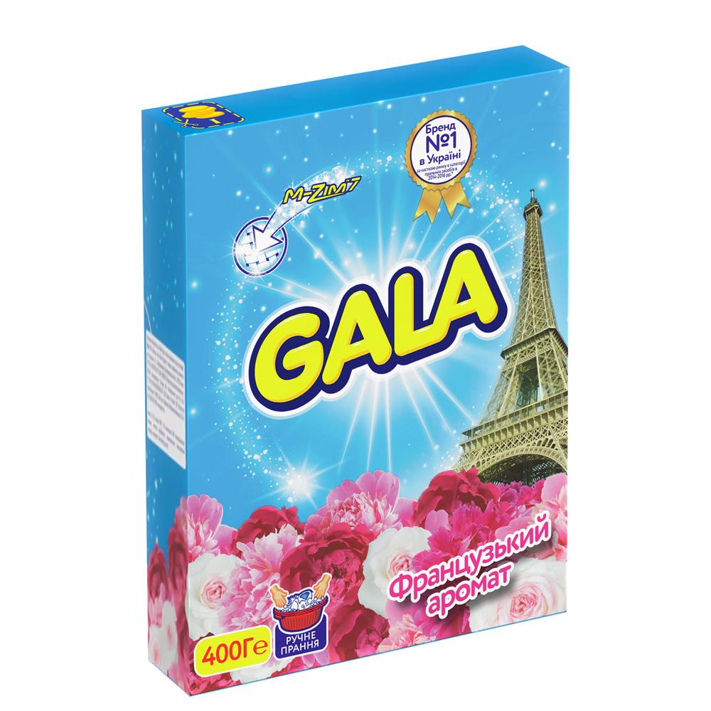 """Стиральный порошок """"Gala"""" 400г автомат (в ассортименте)"""