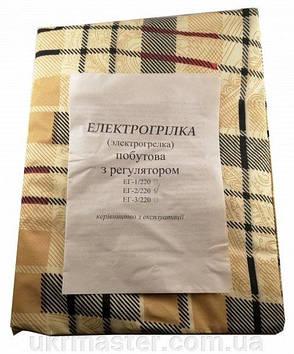 "Грелка ""SHINE"" с терморегулятором Zitta Z-0872"