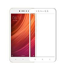Стекло защитное 2.5 Dдля Xiaomi Redmi Note 5A