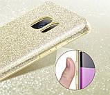 Чехол  3 в 1 с блестками на Samsung Galaxy S7 edge, фото 5