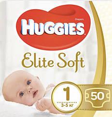 Подгузники Huggies Elite Soft (Хаггис) для новорожденных ( 3-5 кг) 50 шт