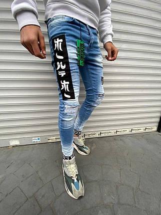 Чоловічі завужені джинси синього кольору з чорними вставками, фото 2