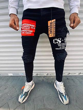 Чоловічі завужені джинси чорного кольору з червоним, фото 2