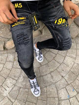 Мужские зауженные джинсы темно-серого цвета с заплатками, фото 2