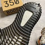Мужские кроссовки Adidas Yeezy Boost 350 V2 рефлективные, мужские кроссовки адидас изи буст 350 в2, Yeezy 350, фото 8