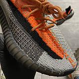 Мужские кроссовки Adidas Yeezy Boost 350 V2 рефлективные, мужские кроссовки адидас изи буст 350 в2, Yeezy 350, фото 4