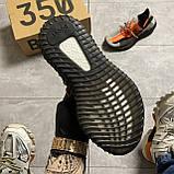 Мужские кроссовки Adidas Yeezy Boost 350 V2 рефлективные, мужские кроссовки адидас изи буст 350 в2, Yeezy 350, фото 7
