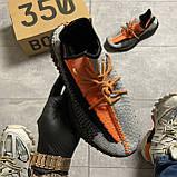 Мужские кроссовки Adidas Yeezy Boost 350 V2 рефлективные, мужские кроссовки адидас изи буст 350 в2, Yeezy 350, фото 2