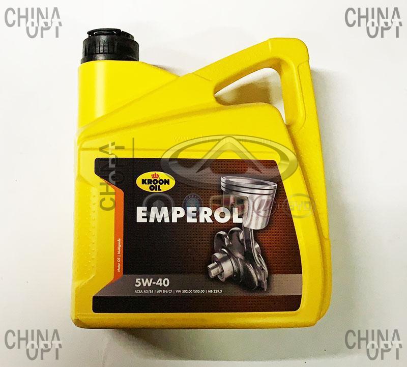 Масло моторное синтетическое (4 литра)