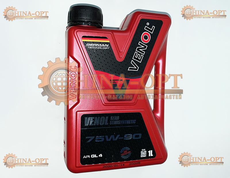 """Масло трансмиссионное 75W90 GL-4 (1 литр) """"VENOL"""""""