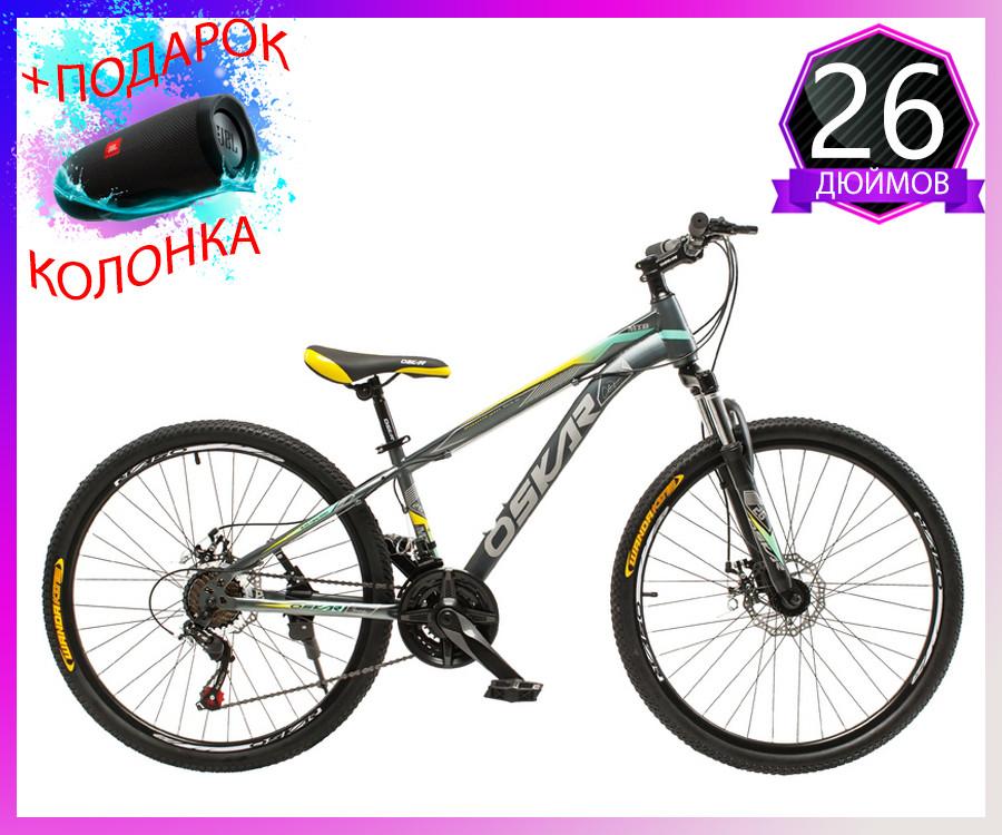 """Велосипед горный подростковый Oskar 26"""" M129 Сталь Серый с амортизацией Хардтейл Велосипед для гір MTB"""
