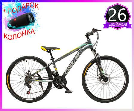 """Велосипед горный подростковый Oskar 26"""" M129 Сталь Серый с амортизацией Хардтейл Велосипед для гір MTB, фото 2"""