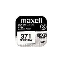 Часовая батарейка Maxell 371 / SR 920 SW / AG6 (1шт.), фото 1