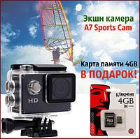 Камера, экшн камера, A7 Sports Cam, HD 1080p,спортивные видеокамеры,налобная видеокамера, для спорта