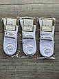 Чоловічі шкарпетки середні котон Marjinal однотонні в сітку 40-45 6 шт в уп білі, фото 4