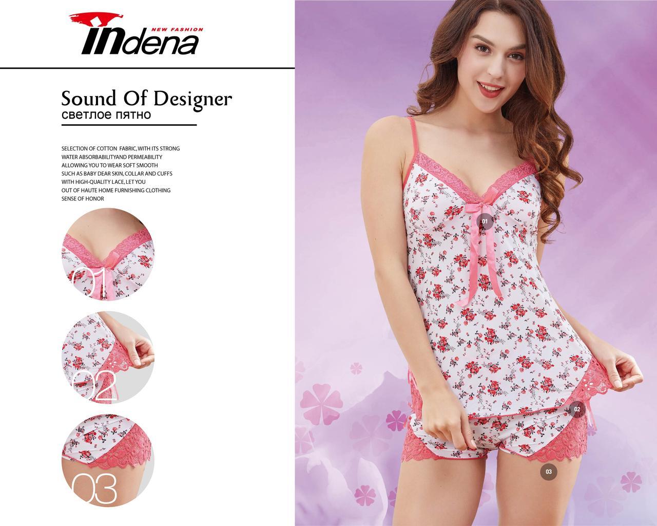 Женский комплект для сна майка и шорты Марка «INDENA» Арт.9109