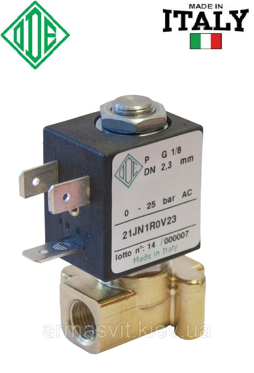 """Электромагн. клапан для воздуха 1/8"""", НЗ, FKM, -10+140°С, ODE 21TG1KR0V28 нормально закрытый прямого действия."""